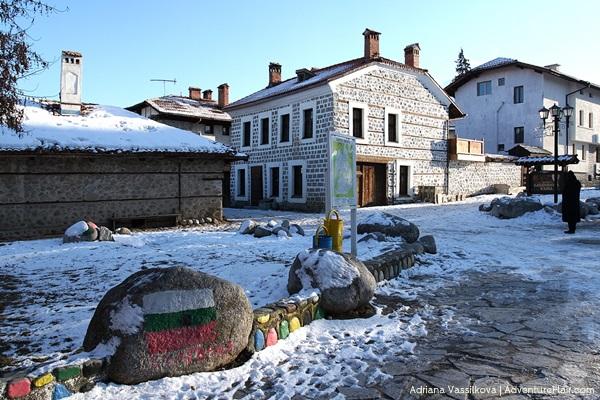 Bansko Bulgaria